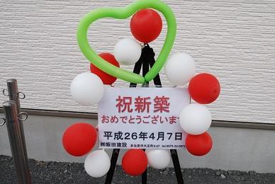 20140407.jpg