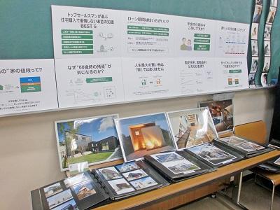 2016-3-13-1.JPG