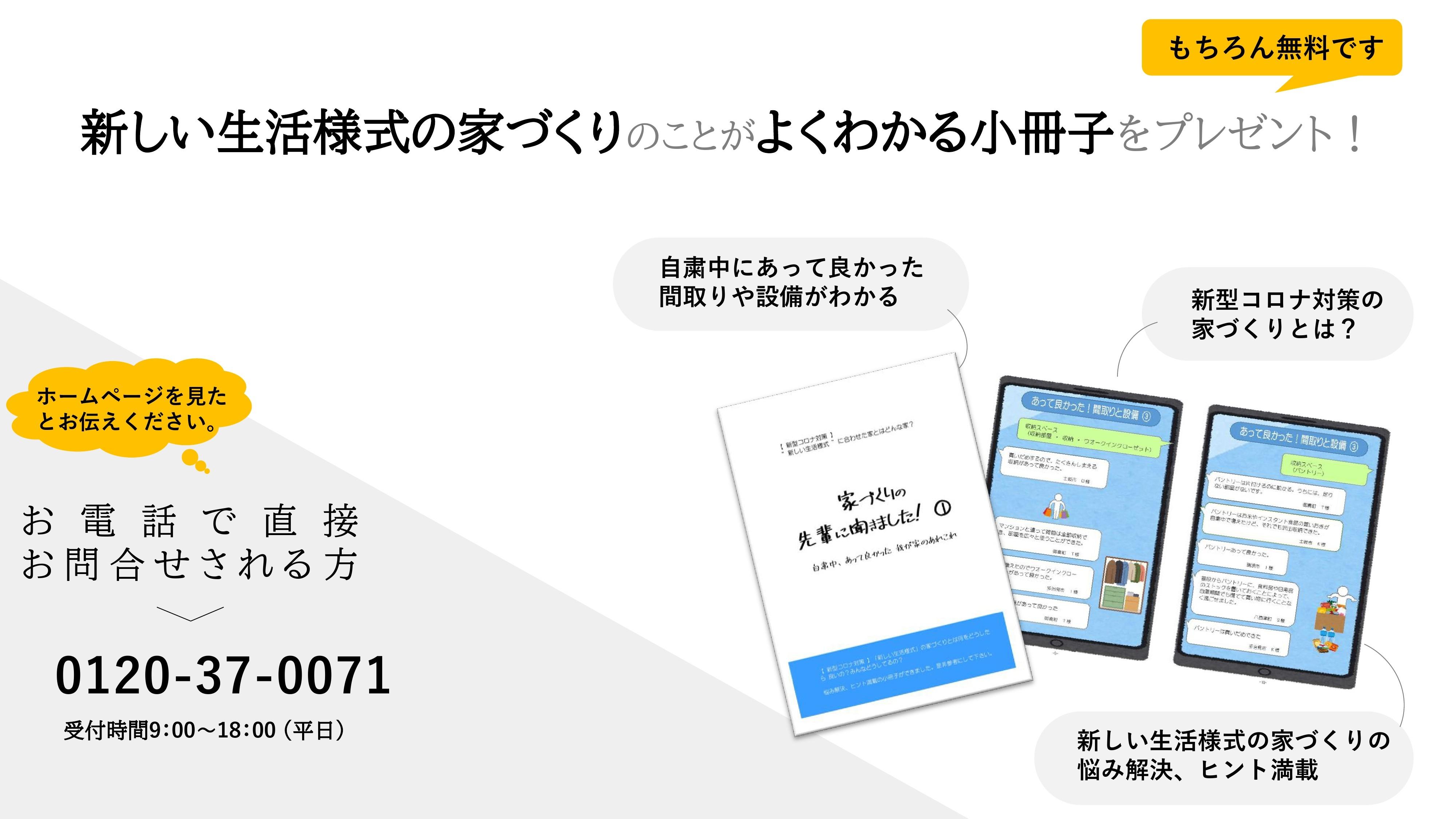 小冊子3画像.jpg
