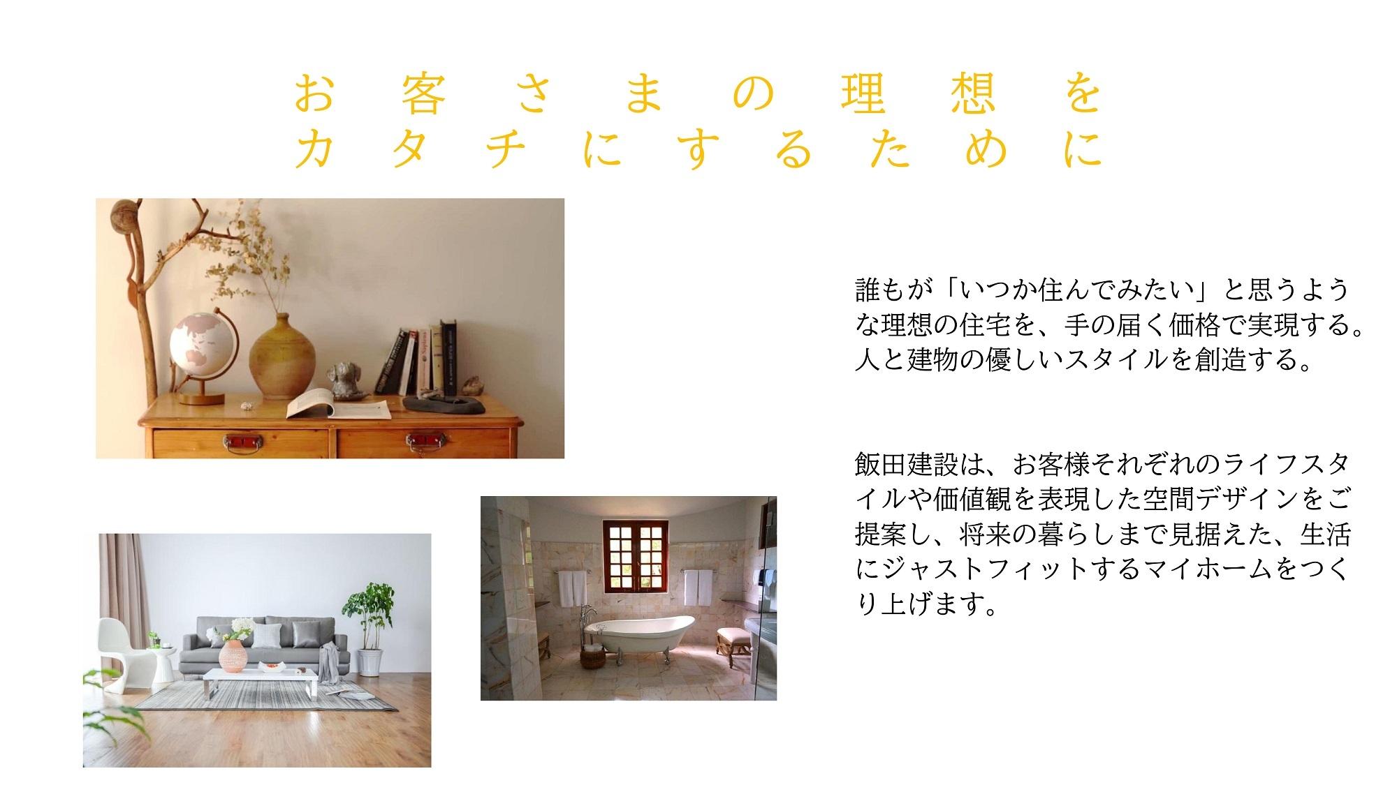 HP用土地 宝町_PAGE0006.jpg