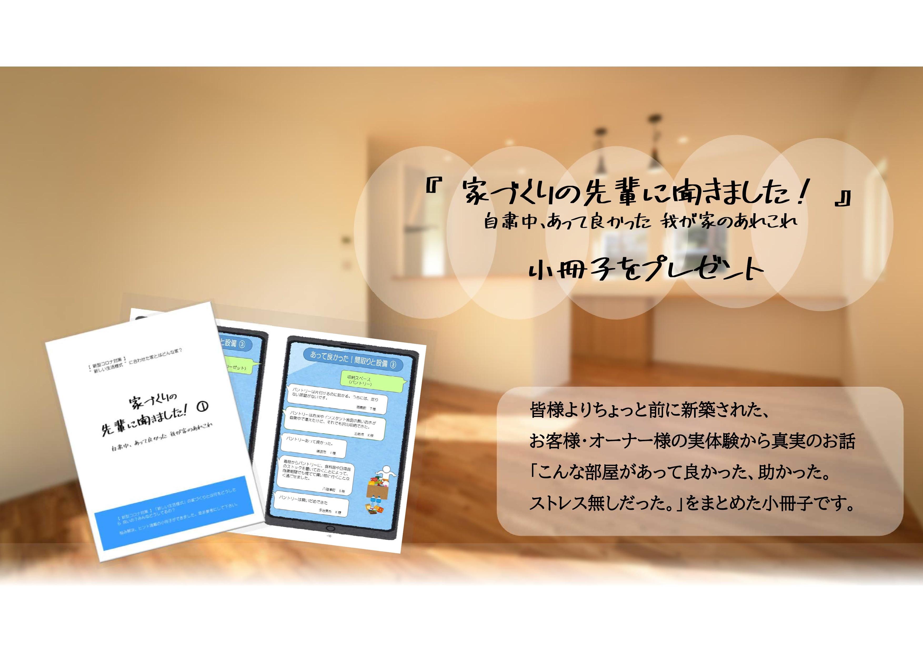 小冊子1画像.jpg