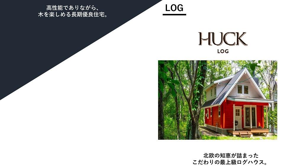 HUCK_PAGE0006.jpg