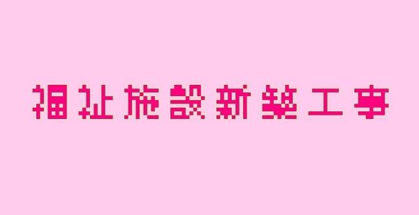 S__107487235.jpg