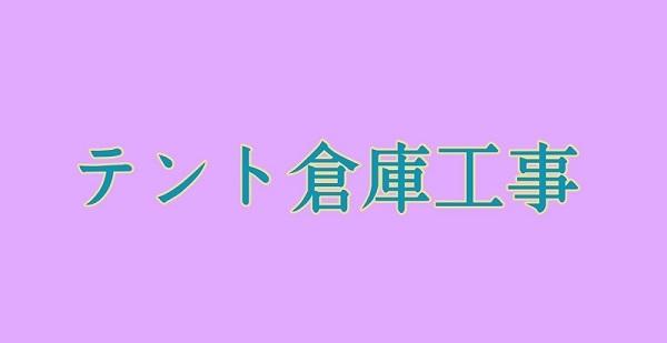 S__107487237.jpg