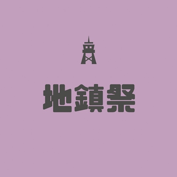 S__113385480.jpg