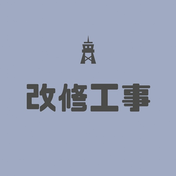 S__113500216.jpg