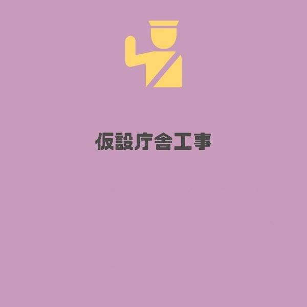 S__114827327.jpg