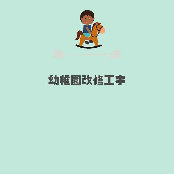 S__115621894.jpg