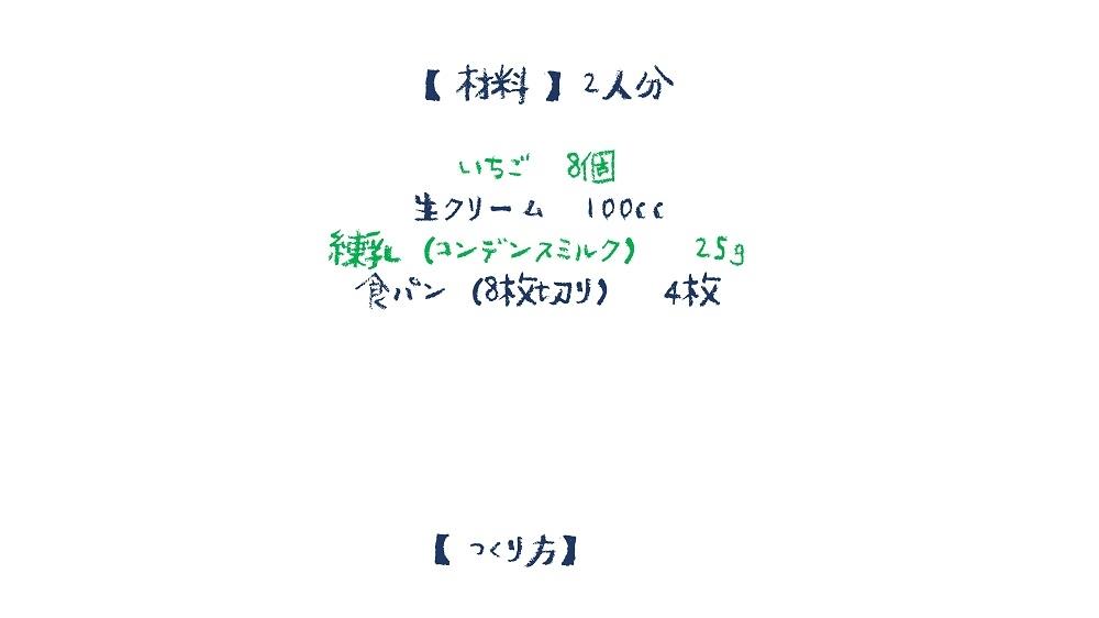 おうち時間応援レシピ_PAGE0001.jpg