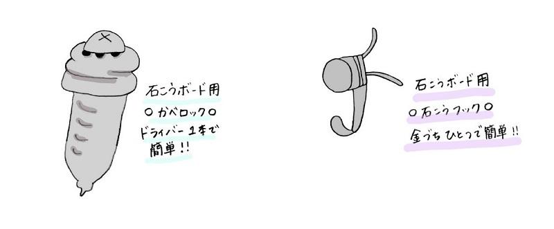 S__108822534.jpg