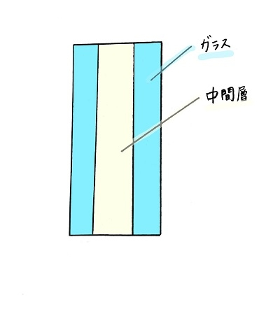 S__110657559.jpg