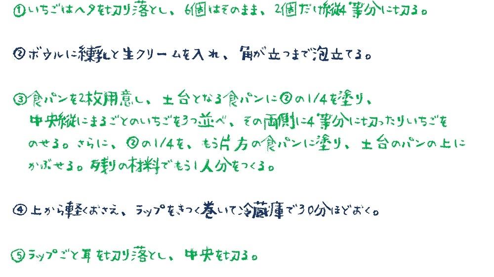 おうち時間応援レシピ_PAGE0002.jpg